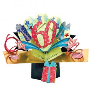 POP025 massive - HTUK Gifts