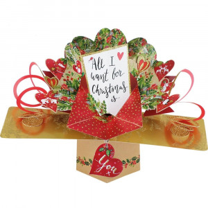xpop050 - HTUK Gifts
